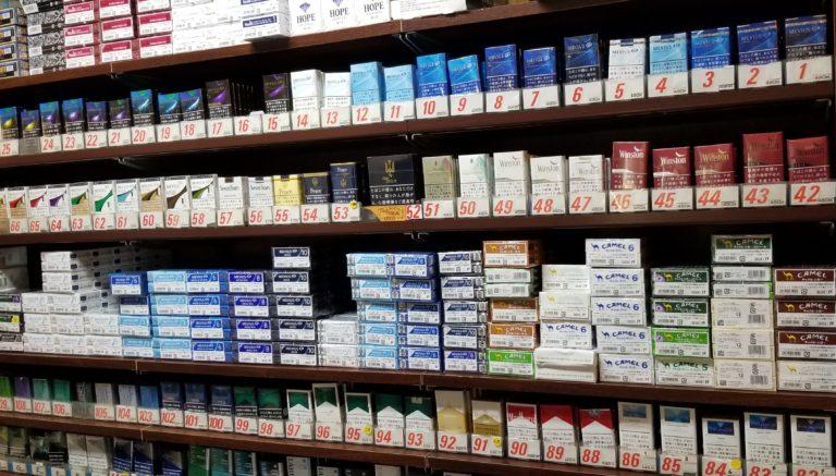 たばこ10月1日より値上げ😢