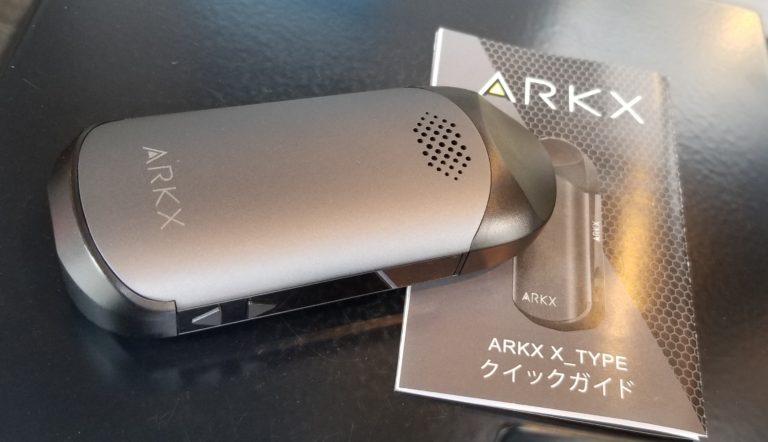 アークXからXタイプデバイス発売です。