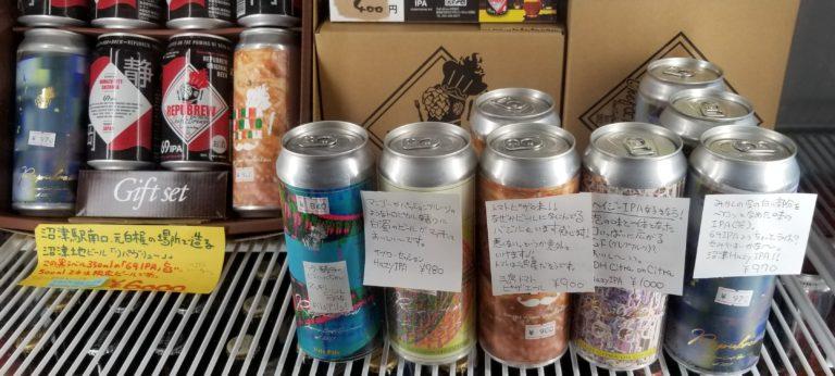 リパブリュー500ml限定ビールそろいました~