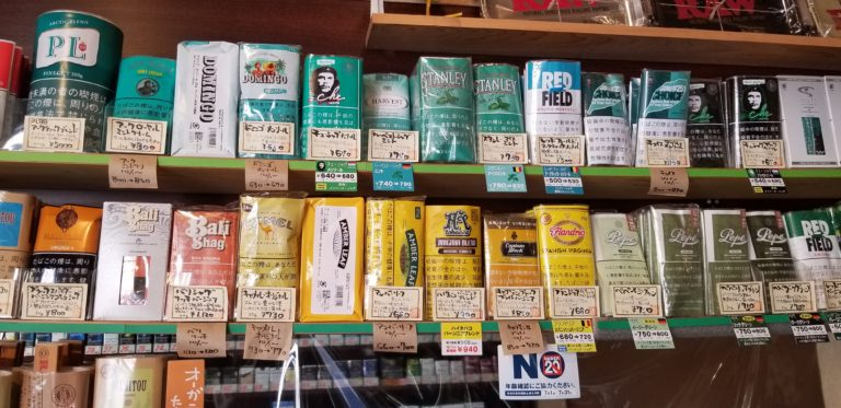 10月1日よりタバコ値上げです😢